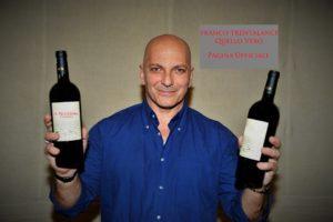 trentalance vino